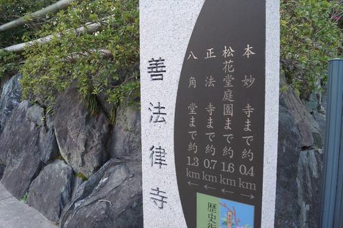 松花堂庭園008