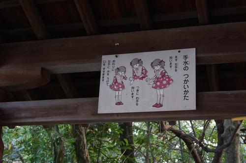 意賀美神社003