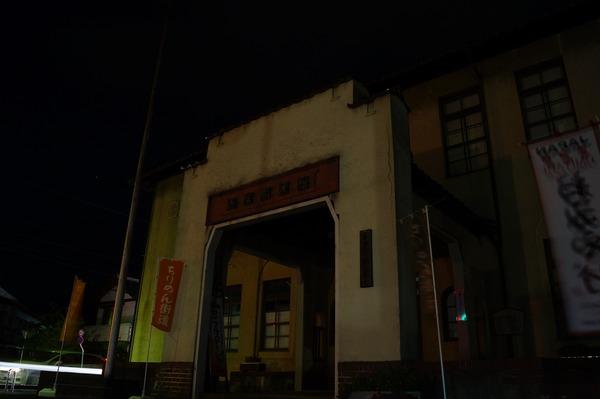 与謝野町 加悦001