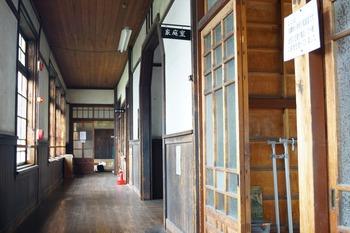 旧鎌掛小学校096