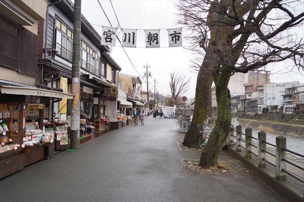 高山氷菓091