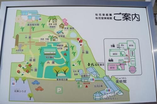 松花堂庭園015