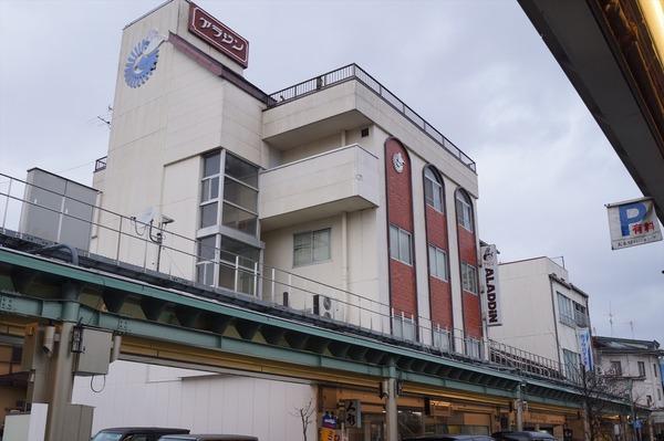 高山氷菓074
