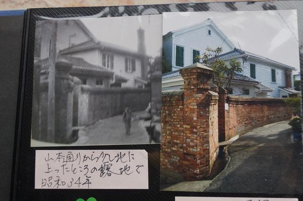 神戸散策020