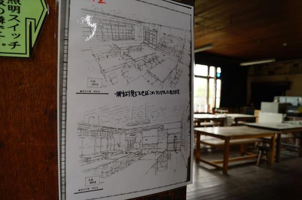 旧鎌掛小学校019