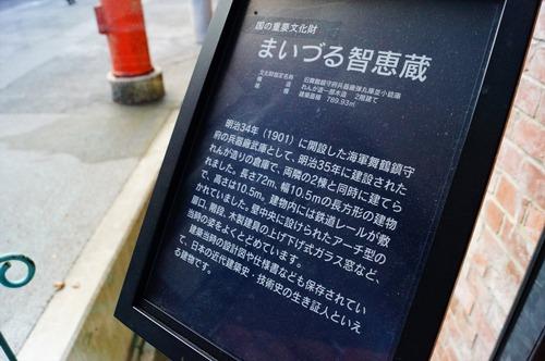 舞鶴086