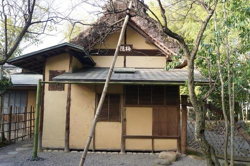 松花堂庭園029