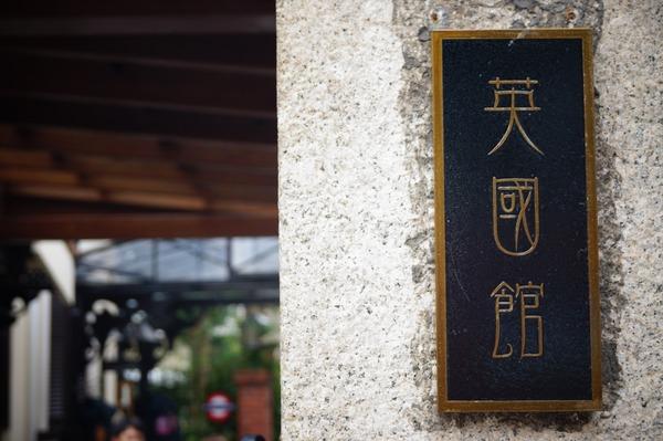 神戸ゆるり旅133