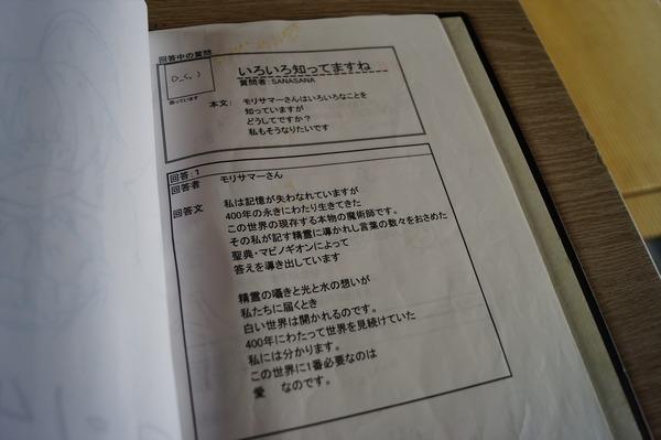 旧鎌掛小学校079