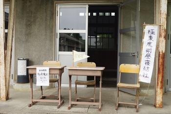 旧鎌掛小学校016