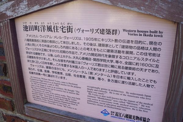 近江八幡053