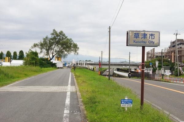 中二恋*近江大橋001