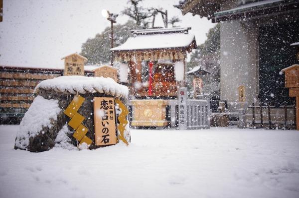 雪の京都019