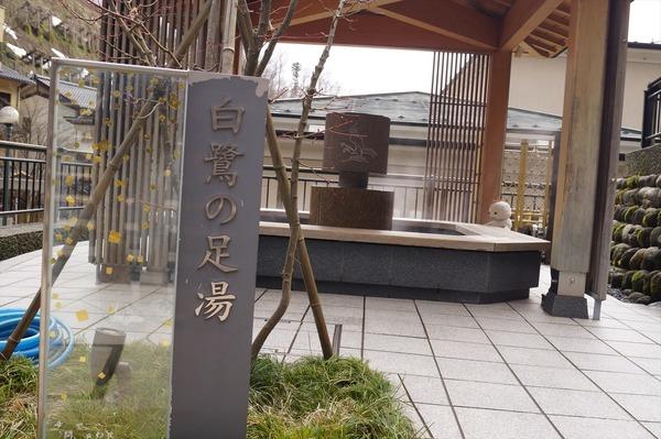 金沢湯涌013