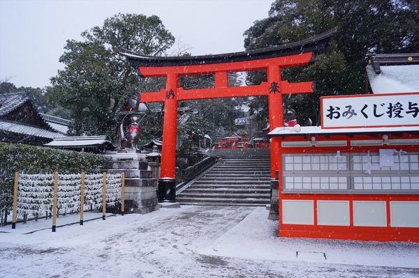 雪の京都006