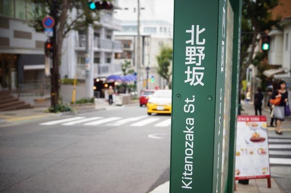 神戸ゆるり旅140
