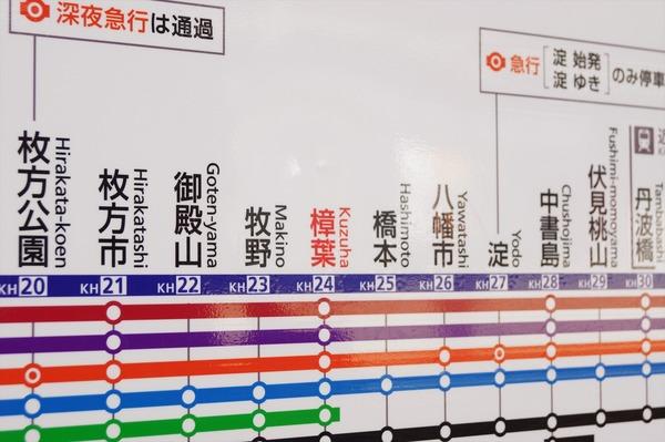 中二恋*枚方011
