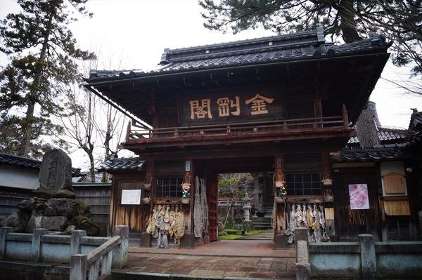 金沢風景117