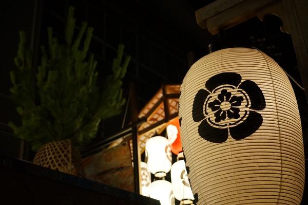 2014 祇園祭008