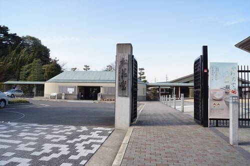 松花堂庭園014