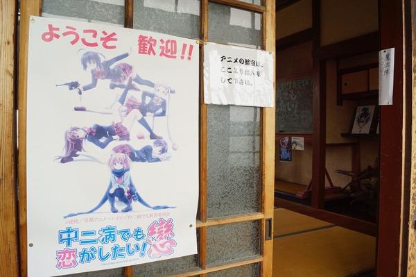 旧鎌掛小学校075