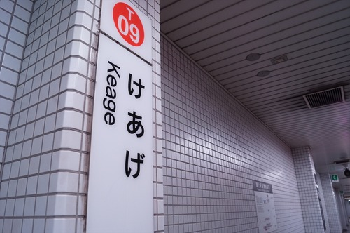 いなり探訪③014