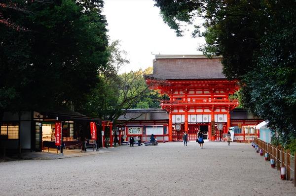 金福寺036