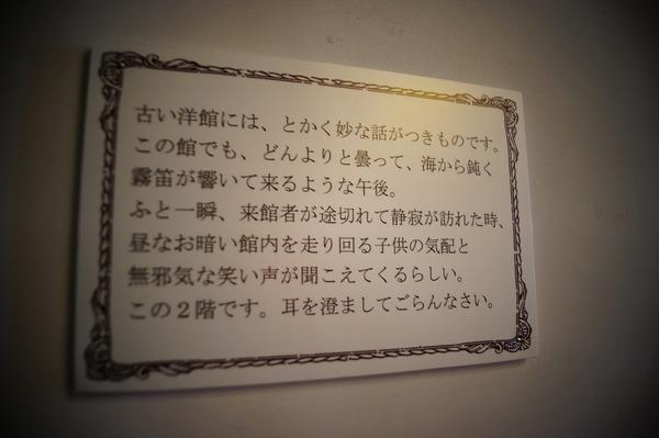 神戸散策034