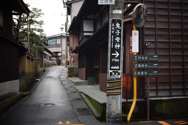 金沢風景115