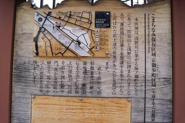 金沢風景096