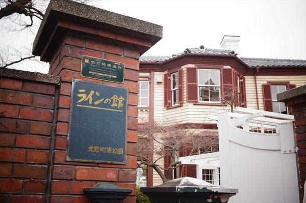 神戸散策005