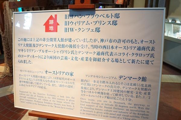 神戸散策028