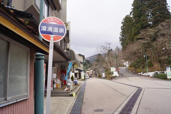金沢湯涌007