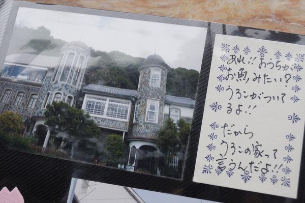 神戸散策019