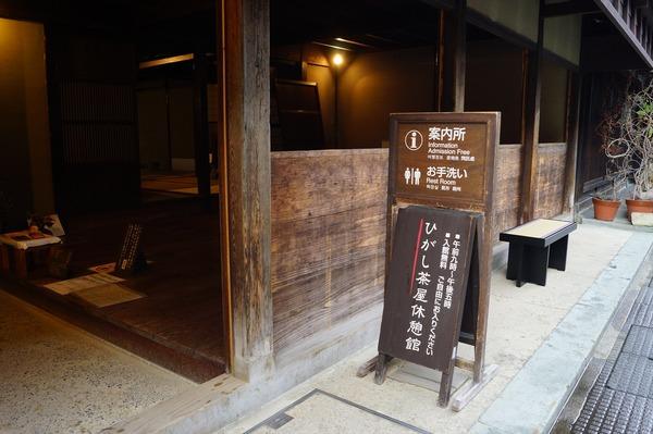 金沢風景098