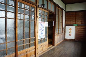 旧鎌掛小学校074