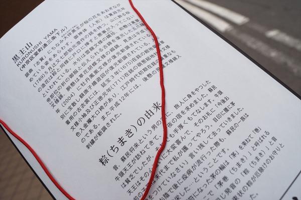 2014 祇園祭036