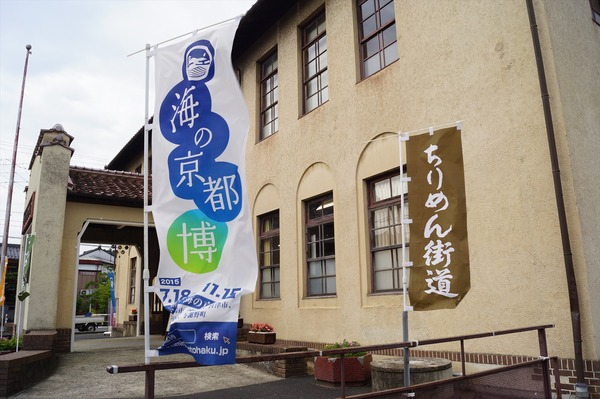与謝野町 加悦004