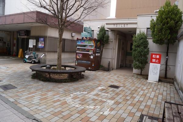 高山氷菓122