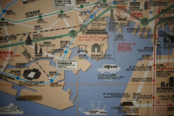 神戸ゆるり旅022