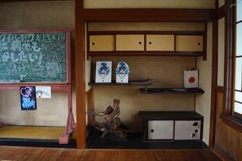 旧鎌掛小学校077