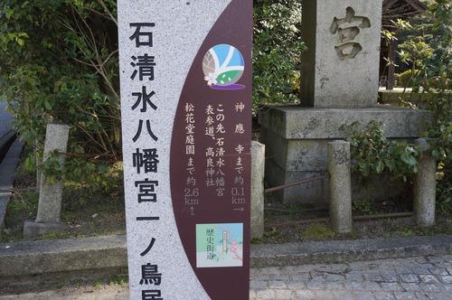 松花堂庭園006