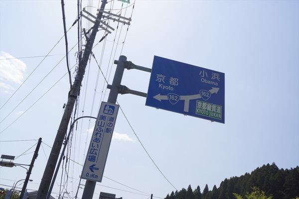 美山066