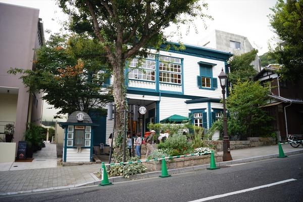 神戸ゆるり旅097