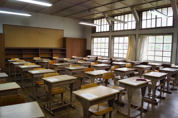 旧鎌掛小学校059
