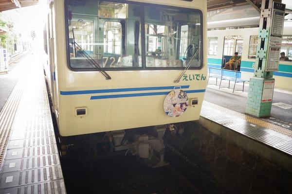 叡電ごちうさ026