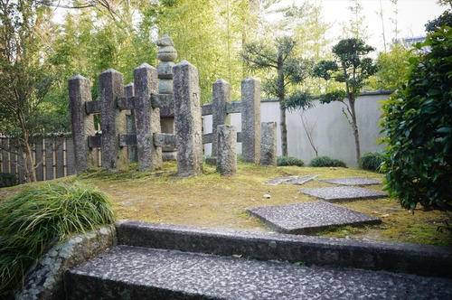 松花堂庭園050