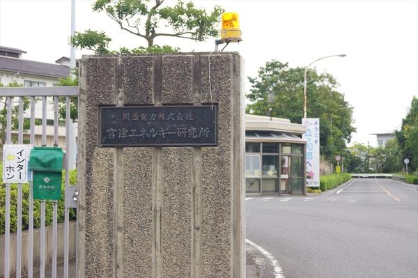 宮津 - 舞鶴012