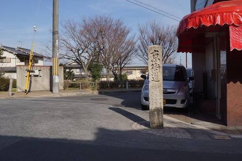 松花堂庭園010