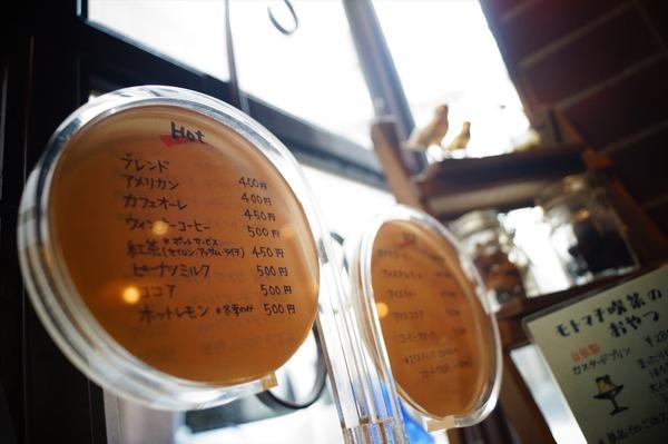 モトマチ喫茶010
